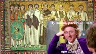 Darkmod Justinianus for Total War: Attila