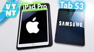Samsug Galaxy Tab S3 vs Apple iPad Pro 10.5 2017 - СРАВНЕНИЕ