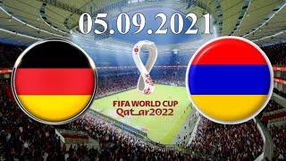 ГЕРМАНИЯ АРМЕНИЯ 6 0 ОБЗОР МАТЧА 05 09 2021 ФУТБОЛ ВИДЕО ГОЛЫ СМОТРЕТЬ ЧМ 22 МАТЧ прогноз FIFA 21