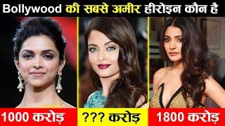 इतना पैसा है की पानी की तरह बहाती है पैसा 10 richest indian actors ! expensive lifestyle ! bollywood