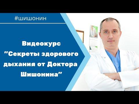 Видео курс \