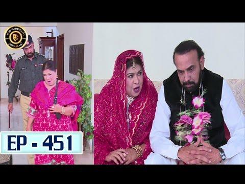 Bulbulay Ep 451 - Nabeel - Ayesha Omer ARY Digital Top Pakistani Dramas thumbnail