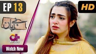 Bezuban - Episode 13   Aplus Dramas   Usama Khan, Nawal Saeed, Junaid, Mahlaqa   Pakistani Drama