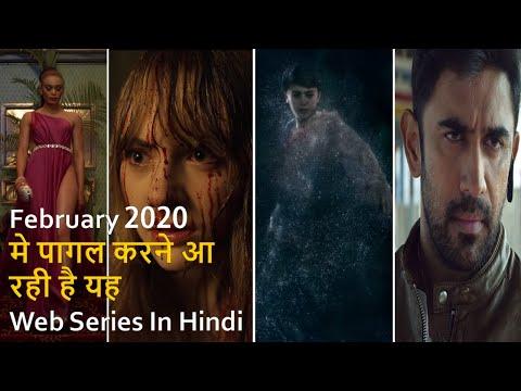 Top 10 Best Hindi Web Series Releasing On February 2020