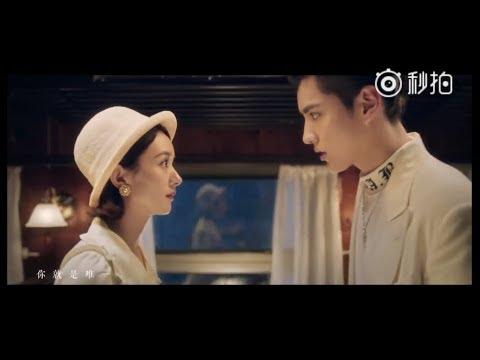 赵丽颖Liying Zhao&吴亦凡Kris Wu-《想你》正式版MV(高清)