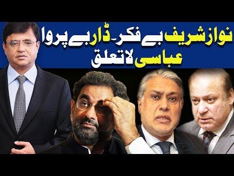 Dunya Kamran Khan Ke Sath - 13 October 2017 - Dunya News