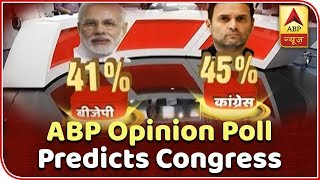 ABP Opinion Poll Predicts Congress' Victory As Anti-Incumbency Hits BJP Hard In Rajasthan | ABP News