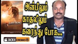 Last song (2010) hollywood movie review in tamil by Jackiesekar   #jackiecinemas #tamilmoviereview