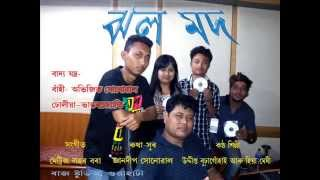 Jhal Mod | Assamese Bihu Song | Udipta Buragohain & Hiya Medhi - Exclusive Mp3