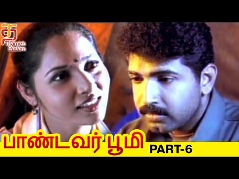Pandavar Bhoomi Tamil Full Movie | Thozha Thozha Kanavu Song | Arun Vijay | Shamitha | Thamizh Padam