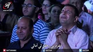 ترنيمة يا يسوع يا غالى - المرنم صموئيل فاروق - خيمة داود 2016