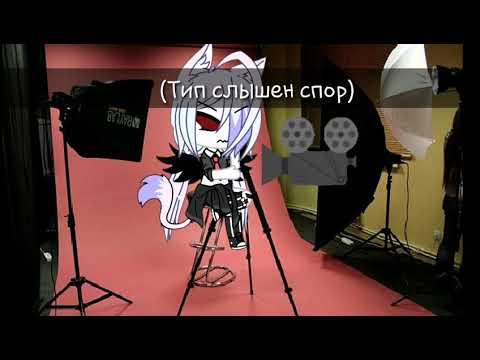 |Meme|Кого дьявола ты здесь ШУМИШЬ?!|