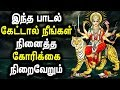 Amman Power Full Songs | Amman Thayee  Powerful Bhakti Padal | Best Tamil Devotional Songs