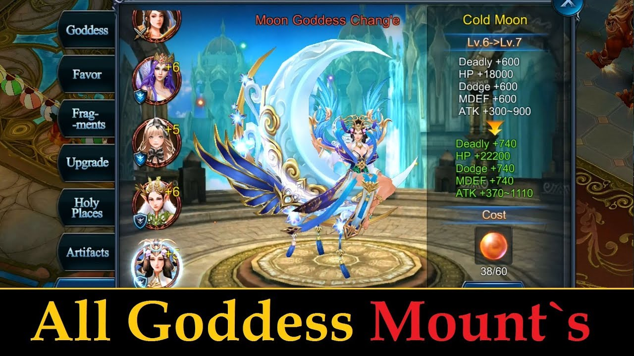 Goddess: Primal Chaos. All Goddess Mount - YouTube