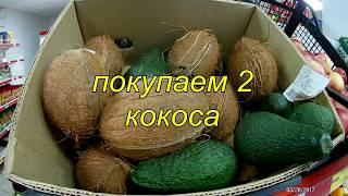 видео Кокосовая скорлупа