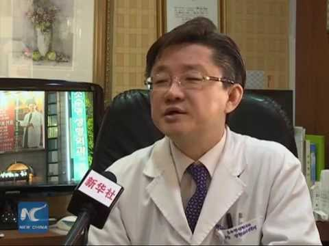 Complaints growing over S. Korea medical tourism