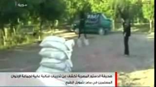 الإمارات العربية المتحدة - قائد شرطة دبي - مايحدث في المنطقة فسيخ عربي وطبخة أخونجية أمريكية هدفها حماية كيان الإحتلال الإسرائيلي