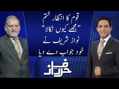 Harf e Raaz with Orya Maqbool Jan | 23 MAY 2018 | Neo News HD