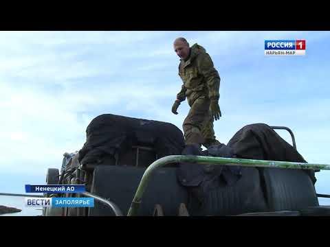 Вести Заполярья от 3 октября 2018 г. Жители Коми вновь облюбовали Вашуткинские озера