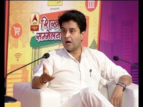 #शिखरसम्मेलन: ज्योतिरादित्य सिंधिया ने कहा- राहुल गांधी को जल्द कांग्रेस का अध्यक्ष बनना चाहिए