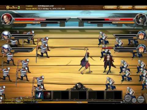 One Piece Burning Blood прохождение на русском