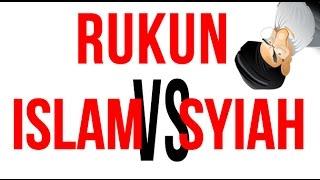 Rukun Islam Vs Rukun Syiah