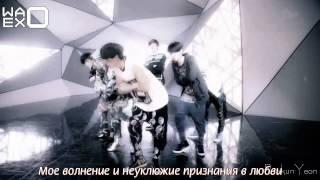 [РУСС.САБ] EXO-K - My Lady