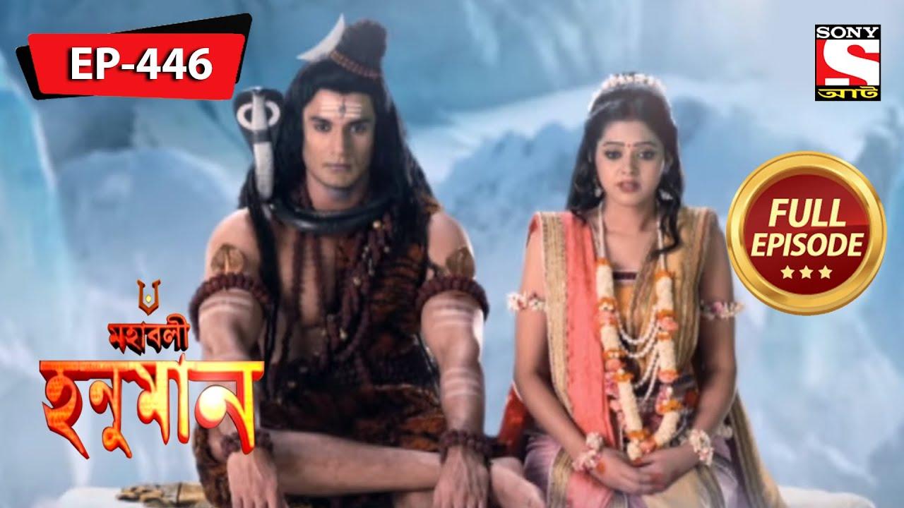 ভগবান রাম মেঘনাদকে আক্রমণ করার পরিকল্পনা করেন | Mahabali Hanuman | Episode - 446