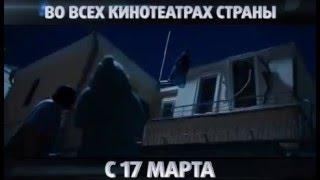 Фильм СУПЕРБОБРОВЫ Трейлер на русском