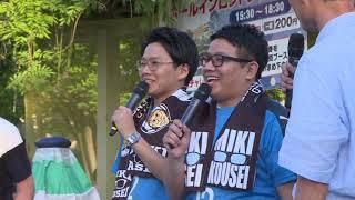 7月19日(金)に日産スタジアムで開催いたします明治安田生命Jリーグワ...