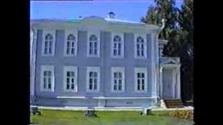 �������� ���� Ульяновск - 1989 год ������