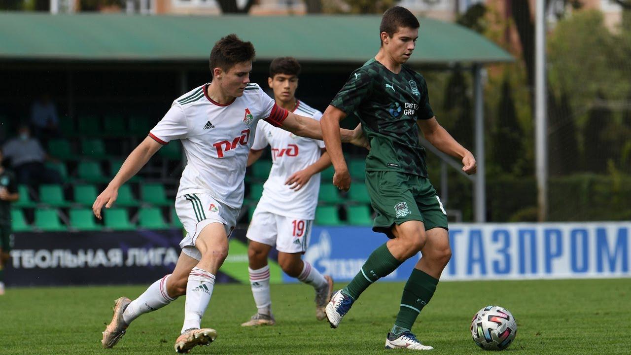 Видеообзор матча «Краснодар»-U16 - «Локомотив»-U16 (Москва)