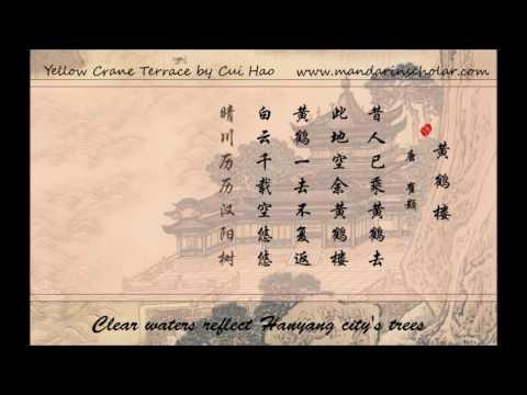 Cui Hao hong kong