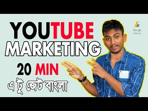 YouTube Marketing Bangla 20 Minute A To Z How To Earn Money YouTube