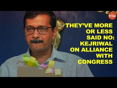 Sheila Dikshit has more or less said no: Arvind Kejriwal on alliance with Congress in Delhi