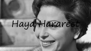 How to Pronounce Haya Harareet