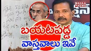 Reason Behind YS Vivekananda Reddy Demise Case | Students Debate | Election War 2019 | Mahaa News