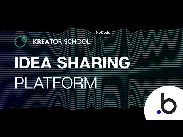 Create an Idea/Wishlist sharing platform #NoCode