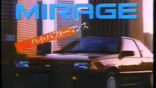 1985 MITSUBISHI COLT (MIRAGE) Ad 2 MCCCN.NL.mp4