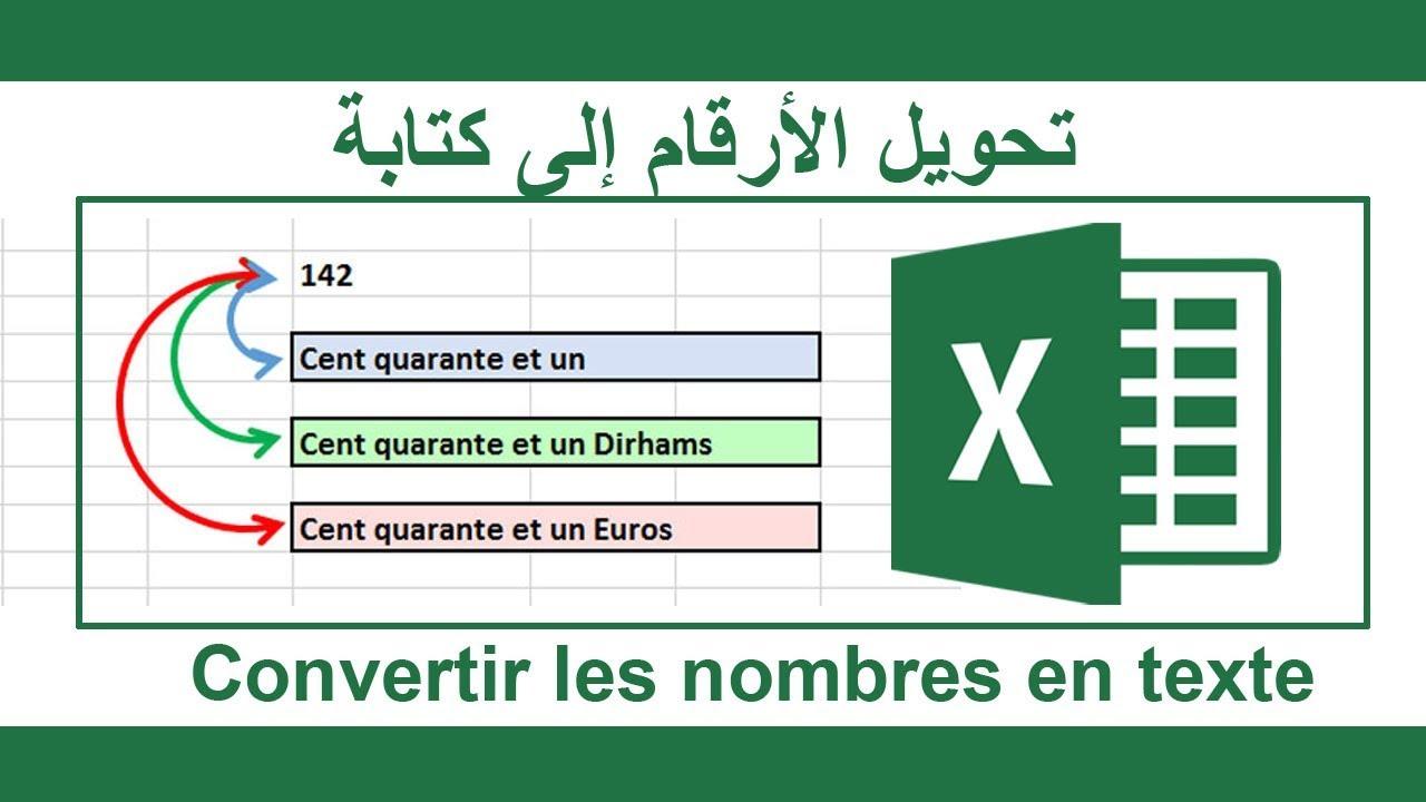 Convertir Les Nombres En Lettres Excel 2013 Youtube