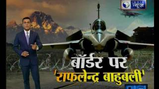 India News special show on border security 'Rafalendra Baahubali' C...
