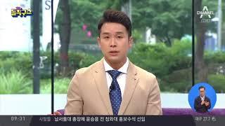 태풍 '솔릭' 6년 전 '산바'보다 더 위험