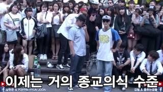 춤추는곰돌【팝핀현준(POPPIN HYUN JOON)&팝핀존(POPPIN JOHN】 신의 팝핀