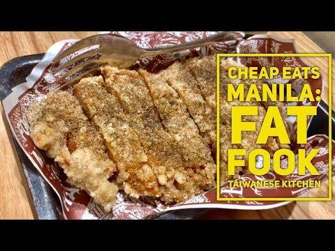 Cheap Eats Manila: Fat Fook Taiwanese Kitchen Chicken Chop Stinky Tofu Salted Egg Xiao Long Bao