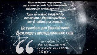 ECHR - Фільм про Європейський суд з прав людини (Ukrainian version)(, 2017-04-05T15:53:54.000Z)