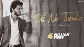 Dil Ne Tumko Chun Liya Hai | Jhankaar Beats | Piyush Shankar (Cover) | Suno Na | Shaan
