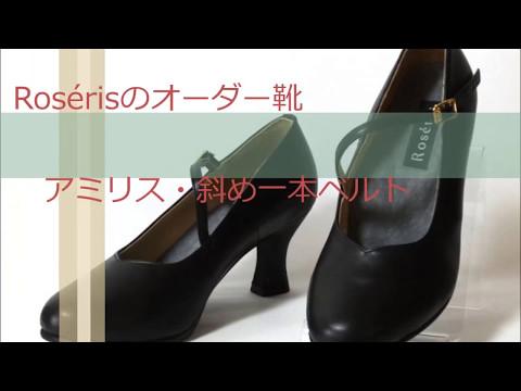 黒革の6cmフレアヒールのパンプスアミリスオーダー靴