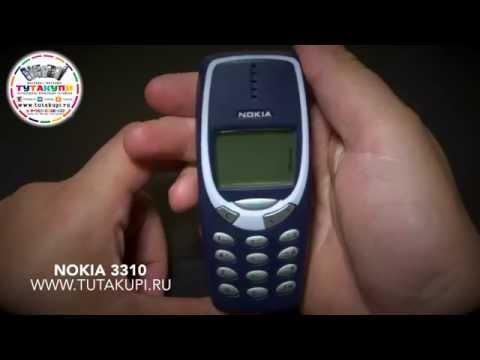 сайты мобильных телефонов для секс знакомств