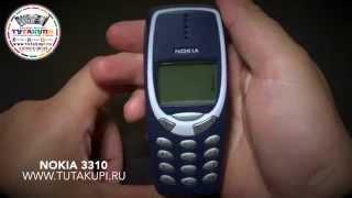 Видео Обзор на Мобильный телефон Nokia 3310(Видео Обзор на Легендарный Мобильный Телефон Nokia 3310 Заказ на этот телефон можно оформить: - На сайте WWW.TUTAKUPI..., 2015-06-14T20:28:05.000Z)