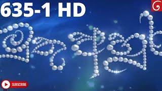 Muthu Ahura මුතු අහුර 635 HD Part 1 03rd November 2020 Thumbnail